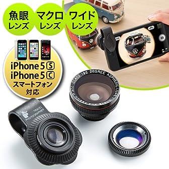 【NHKで紹介!】サンワダイレクト iPhone・スマホカメラレンズキット iPhone6 6Plus iPhone5s 対応 マクロ 魚眼 ワイドレンズセット 簡単取り付け 400-CAM034