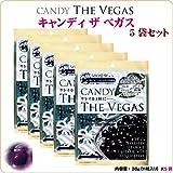 """【乳酸菌入りキャンディ】 """"CANDY THE VEGAS(キャンディ ザ ベガス)・5袋セット"""" 38g(11包入り)X5・1粒にFK-23乳酸菌500億個(ヨーグルト5ℓ相当)"""
