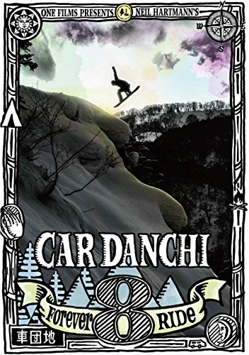 CAR DANCHI 8 [DVD]