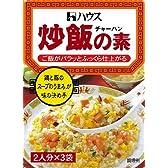 ハウス 炒飯の素 42g×10個