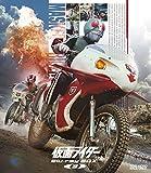 仮面ライダー Blu-ray BOX 3[Blu-ray/ブルーレイ]