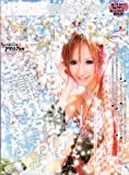 小悪魔 ageha (アゲハ) 2009年 07月号 [雑誌]