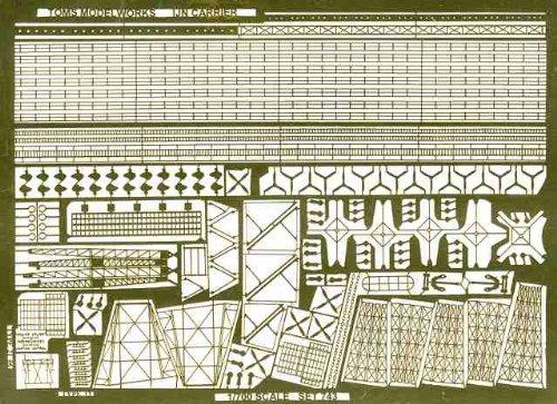 1/700 WWII 日本海軍 祥鳳・瑞鳳用/PE-82 エッチングパーツシリーズ