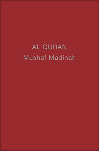 AL QURAN - Mushaf Madinah