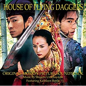 House of Flying Daggers OST