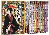 鬼灯の冷徹 コミック 1-10巻セット (モーニングKC)