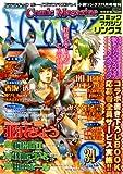 Comic Magazine LYNX (コミックマガジン リンクス) 2010年 11月号 [雑誌]