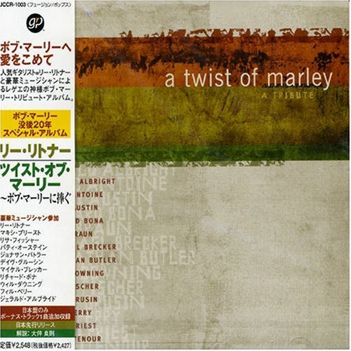 Various Artists - Twist Of Marley - Zortam Music