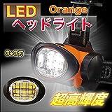 MIRISE 高輝度チップ型 LED ヘッドライト 3+3灯 オレンジ色