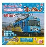 Bトレインショーティー 京阪600形・けいおん! ラッピング電車 (先頭 2両入り)