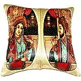 Aaiye Ghar Sajaiye Paper Satin Cushion Cover With Royal Emblem - Set Of 5, Multi _(12 X 12 Inch)