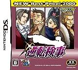 ��ž���� NEW Best Price ! 2000