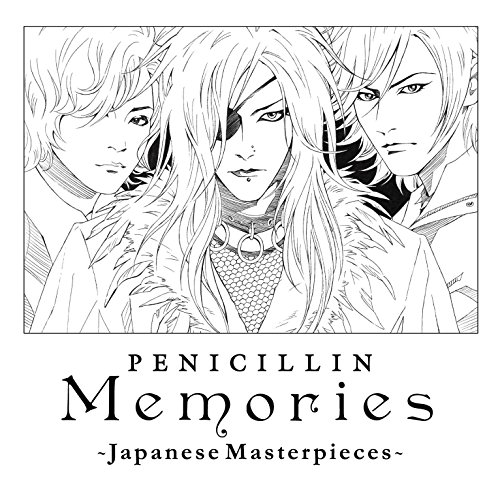 PENICILLIN Memories -Japanese Masterpieces-(CD+DVD) (初回生産限定盤)