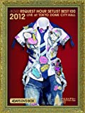 AKB48 100 2012 DVD 4DAYS BOX