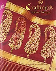 Crafting Indian Scripts