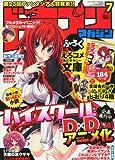 DRAGON MAGAZINE (ドラゴンマガジン) 2011年 07月号 [雑誌]