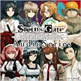 「STEINS;GATE」オーディオシリーズ ☆ラボメンナンバー001☆岡部倫太郎