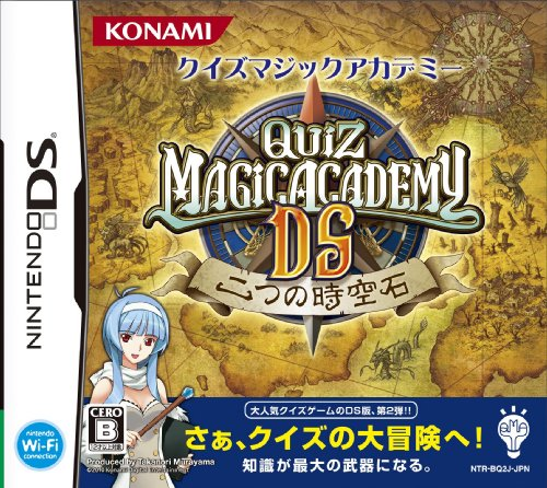 Quiz Magic Academy DS: Futatsu no Jikuu Koku [Japan Import] - 1