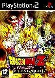 echange, troc Dragon Ball Z Budokai Tenkaichi