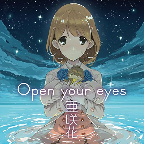 Open your eyes(DVD付)