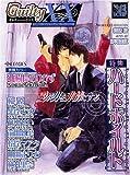 Guilty XX (ギルティ クロス) Vol.13 特集「ハードボイルド」