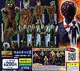 ガシャポン HGヒーローズ ウルトラマン3 ~ 悪魔と天使の間に・・編~ 全10種セット