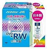 Victor 映像用DVD-RW CPRM対応  保護コート(ハードコート) 120分 4.7GB 2倍速  カラープリンタブル 10枚 日本製  VD-W120LX10