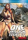 恐竜100万年 [DVD]