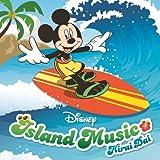 Disney Islandmusic Dai Hirai