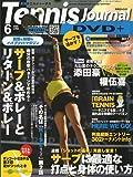 Tennis Journal (テニス ジャーナル) 2009年 06月号 [雑誌]