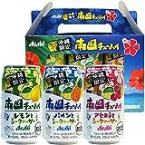 沖縄限定 南国チューハイ3缶セット レモンとシークァーサー・パインとシークァーサー・アセロラとシークァーサー 各350ml