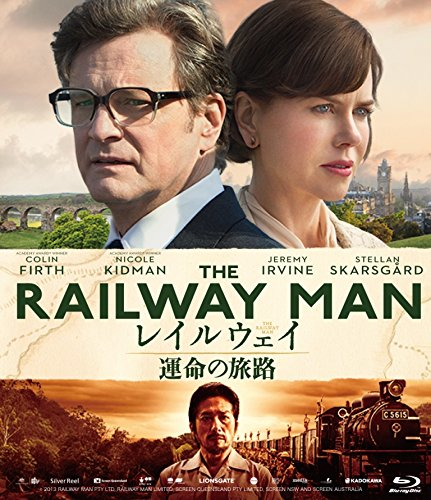 レイルウェイ 運命の旅路 [Blu-ray]