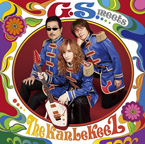 G.S.meets The KanLeKeeZ(通常盤)