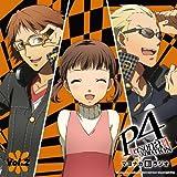ラジオCD マヨナカ影ラジオ Vol.2