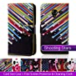 32nd� Design book wallet PU leather case cover for Samsung Galaxy Ace S5830 + screen protector and cloth - Shooting Stars