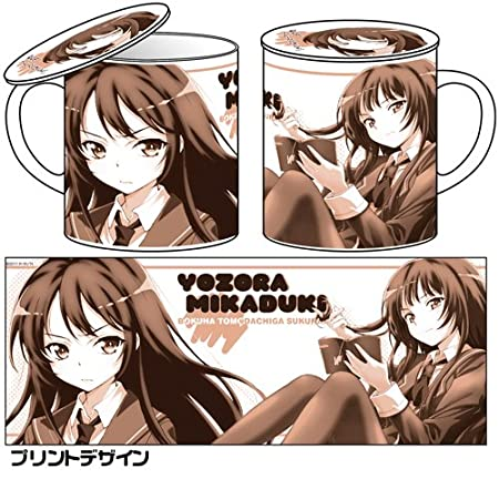 Boku wa Tomodachi ga Sukunai Mikazuki Yozora Mug Cup with Cover