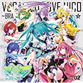 V love 25(Vocaloid Love Nico)Brave Heart