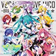 V love 25(Vocaloid Love Nico)~Brave Heart~