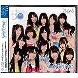 AKB48 Team B 5th studio Recording 「シアターの女神」