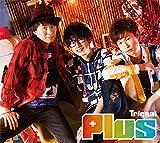 Plus(豪華盤)(DVD付)