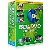 BD&DVD �ϊ��X�^�W�I7