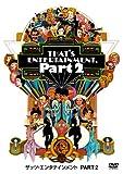 ザッツ・エンタテインメント PART 2 [DVD]
