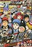 ジャンプNEXT!! 2015 vol.6