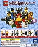 ガチャ LEGO minifigures レゴ ミニフィギュアシリーズ5  サイドB 全8種セット※開封済み