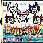Doggy StyleIII (通常盤)(在庫あり。)