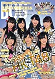 BIG ONE GIRLS NO.024