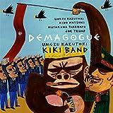 Demagogue by Umezu Kazutoki Kiki Band (2014-06-17)