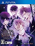 DIABOLIK LOVERS MORE,BLOOD LIMITED V EDITION 予約特典(ドラマCD)&Amazon.co.jp限定PC壁紙付(2015/1/15注文分まで)