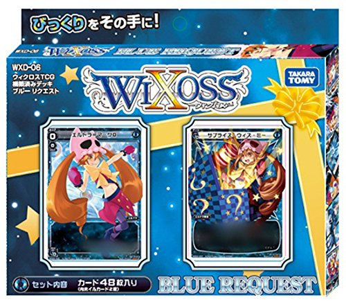 WIXOSS WXD-06 TCG Pre-built Deck Blue Request - 1