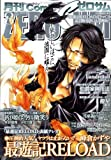 Comic ZERO-SUM (コミック ゼロサム) 2008年 08月号 [雑誌]